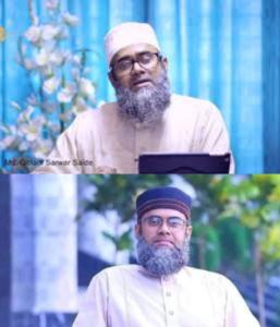 Md Golam Sarwar Saide - মো. গোলাম সারোয়ার সাঈদী